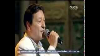 سوانا رب الناس سواسية للمطرب الكبير محمد الحلو تحميل MP3