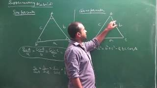 NCERT Class 11 Maths - Exercise 3.5 ( Chapter 3 Trigonometry )| Based on Supplementary Material)