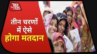 Bihar Election Dates Announced: बिहार विधानसभा चुनाव की तारीखों का ऐलान, 10 नवंबर को नतीजे - Download this Video in MP3, M4A, WEBM, MP4, 3GP