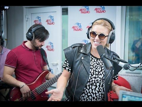 Ирина Дубцова - Я Тоже Его Люблю (LIVE @ Авторадио)