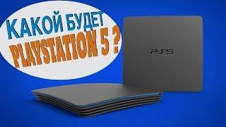 ТАКОЙ БУДЕТ PLAYSTATION 5!  ЖДЁМ 2020!