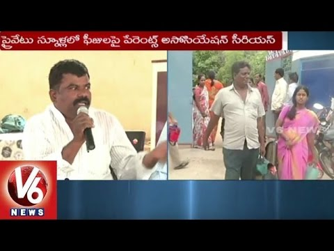 Parents-Association-Demands-Government-to-take-action-on-Private-Schools-V6-News-05-03-2016