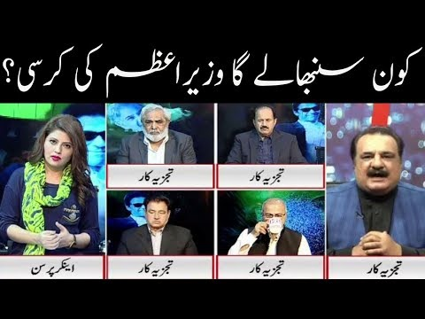 Election Special Transmission | 24 July 2018 | Kohenoor News Pakistan