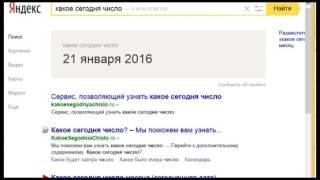 КУРС  РУБЛЁВЫЙ - ПОТОК  БЕСПЛАТНО .
