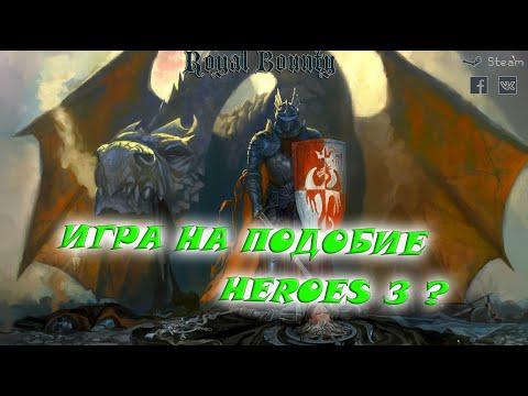 Скачать трейнер на героев меча и магии 5