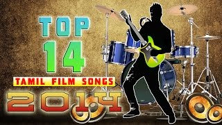 Best of 2014 | Top14 Tamil Film songs |  Audio Jukebox