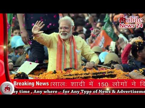 कांग्रेस भारत में मुग़ल वंश को दुबारा लाना चाहती है : मोदी