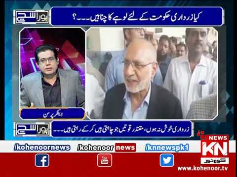 Pora Sach 10 January 2019 | Kohenoor News Pakistan