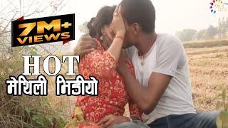 HOT सबसे गन्दा मैथिलि वीडियो //maithili comedy video 2019 new//मैथिलि सुपरहिट कॉमेडी वीडियो