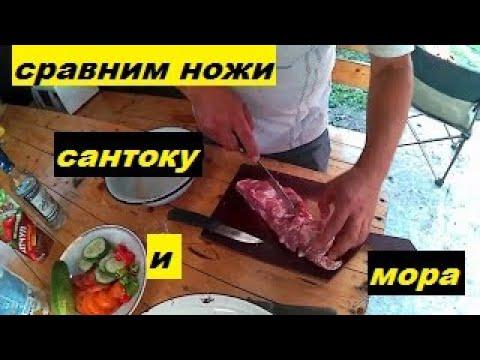 Каким ножом порезать мясо?