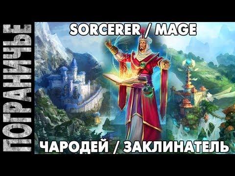 На герои меча и магии 5 трейнер