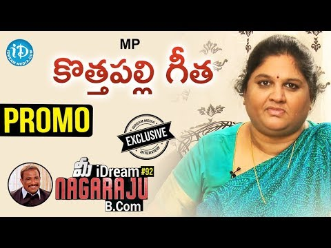 MP Kothapalli Geetha Exclusive Interview PROMO || Talking Politics With iDream #199