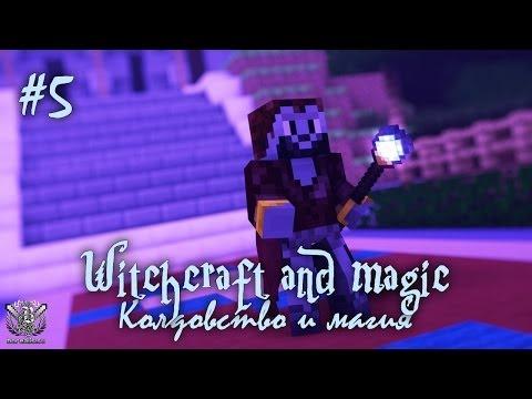 Скачать игры герои меча и магии 2 через торрент
