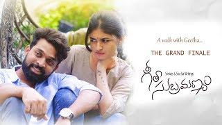 Geetha Subramanyam 'The Grand Finale'