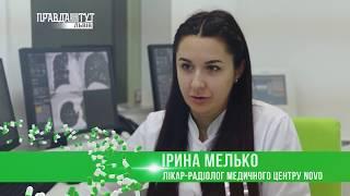 КТ та МРТ у МЦ NOVO