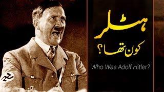 Wo Kon Tha # 04 | Who was Adolf Hitler Part 1 | By Usama Ghazi