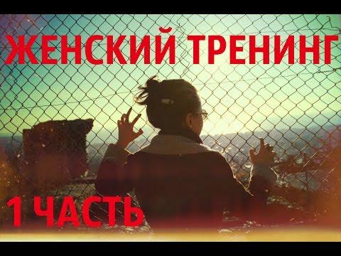 Счастье там где есть любовь песня
