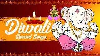 DIWALI SPECIAL SONGS COLLECTIONS | MAHALAXMI