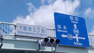 【生配信のおっさん】〜下阪本5丁目〜