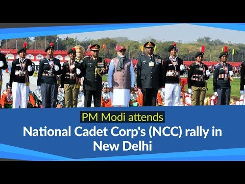 Prime Minister Narendra Modi attends National Cadet Corp's (NCC) rally in New Delhi | PMO