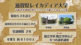 2019年6月21日放送分 SOSE編集部