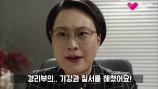 170306 김과장 윤리경영실장편 안보기 없~~기