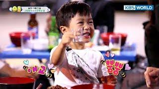 How lovey-dovey Seungjae enjoys a drink[The Return of Superman/2017.11.19]