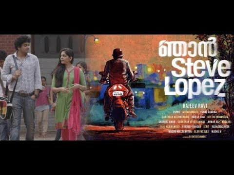 Download Njan Steve Lopez   2015 Malayalam Full Movie HD Mp4 3GP Video and MP3