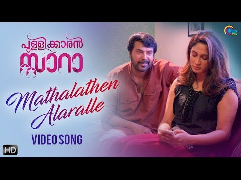 Mathalathen Song - Pullikkaran Staraa - Mammootty, Deepti