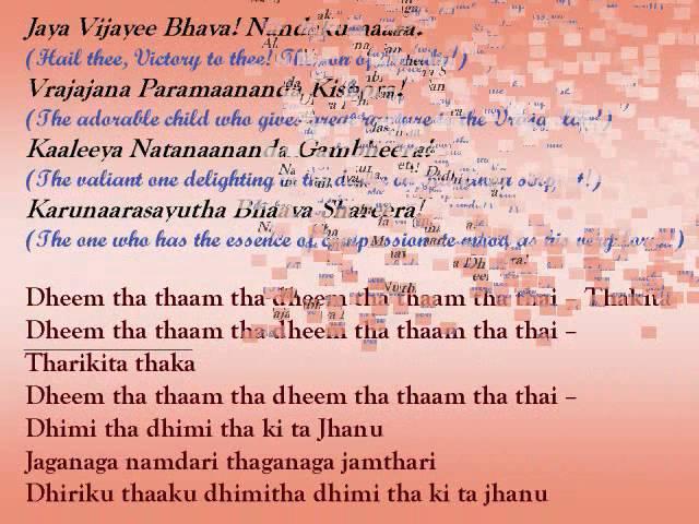 Video No 2 Kalinga Narthana Thillana Song With Lyrics