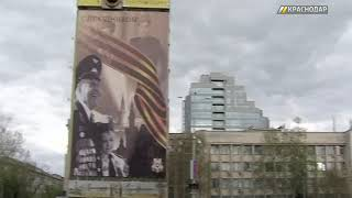На новом баннере на Главной городской площади краснодарцы заметили ошибки и неточности