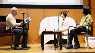 ノーカット作家LIVE「谷川俊太郎×俵万智朗読とトークの夕べ」