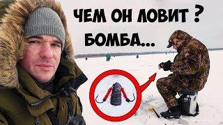 Ловля окуня на бомбочку зимой