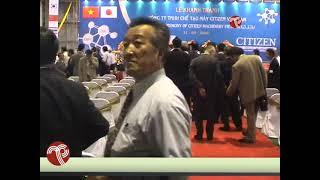 Lễ Khánh thành Công ty Citizen Vietnam