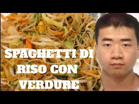 Spaghetti di riso preparazione parte uno