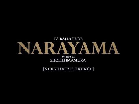 La Ballade de Narayama - Bande annonce (2018) HD VOST