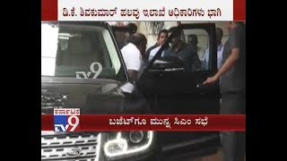 CM HDK Chairs Preparatory Meeting for Upcoming Budget at Shakti Bhavan