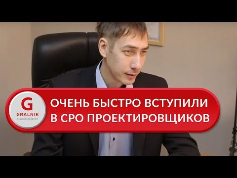 Отзыв ООО «Эс.Ай.Сервис», Казань