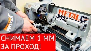 Токарные станки, Metal MasterMML 1425V (140x250V)