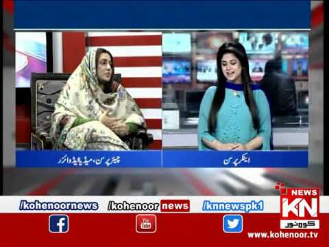 Kohenoor@9 04 January 2019 | Kohenoor News Pakistan