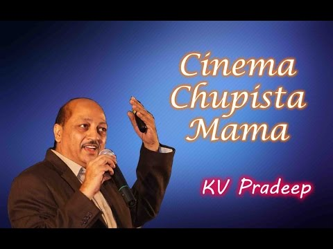 Life Story | KV Pradeep |TELUGU IMPACT Hyd Apr 2017