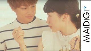 永野芽郁、白濱亜嵐にバッグおねだり共演CMに「ニヤニヤしちゃう」映画「ひるなかの流星」×「SamanthaVega」コラボイベント2