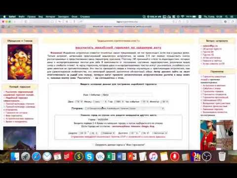 Астрология профориентации онлайн