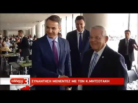 Στην Ελλάδα ο Αμερικανός γερουσιαστής των Δημοκρατικών Ρόμπερτ Μενέντεζ | 22/041/19 | ΕΡΤ