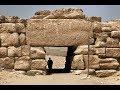 Ancient Egypt First Part