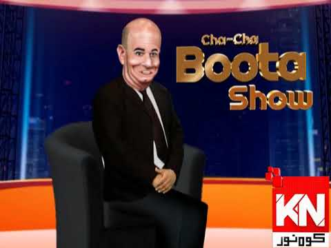 Cha-Cha Boota Show 18 March 2020 | Kohenoor News Pakistan