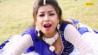 जतियो गईल ईजतियो गईल | Tufani Lal Yadav | Video Bhojpuri Song | Lokgeet 2018 | @Chanda