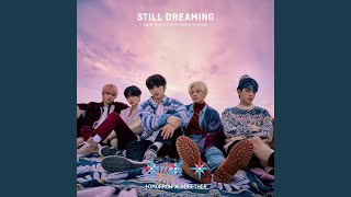 TXT - Intro : DREAMING