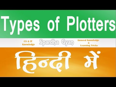 Types of Plotter  Hindi