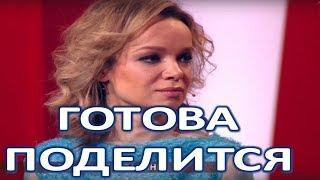 Цымбалюк Романовская готова поделиться имуществом с Джигарханяном  (06.03.2018)